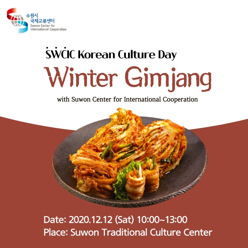 Gathering Participants for The 4th SWCIC Korean Culture Day